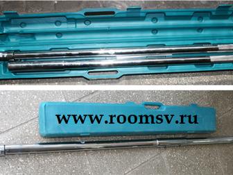 Скачать бесплатно фото  Специнструмент для автосервисов, динамометрические ключи всех типов 33663715 в Дмитрове