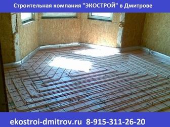 Свежее фотографию Строительство домов Строительство домов Дмитров 33716712 в Дмитрове