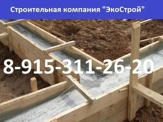 Новое фото Строительство домов Строительство домов Дмитров 33716712 в Дмитрове