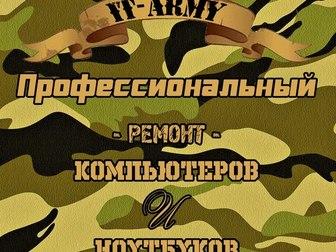 Смотреть фотографию Принтеры, картриджи Ремонт принтеров, заправка картриджей 33809366 в Дмитрове