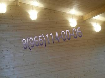 Свежее фото Электрика (услуги) Услуги профессионального ЭЛЕКТРИКА, 33845559 в Дмитрове
