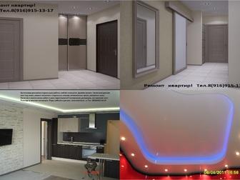 Просмотреть фотографию Ремонт, отделка Ремонт квартир офисов дач домов 34859378 в Дмитрове