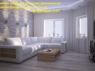 Скачать бесплатно фото Ремонт, отделка Отделка и ремонт квартир, 37575920 в Дмитрове