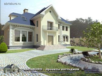 Уникальное фотографию Строительство домов Проектирование и реконструкция частных домов, реновация коттеджей 70876010 в Дмитрове