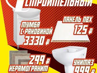 Уникальное изображение Двери, окна, балконы 1Строительный магазин в Дмитрове 71705858 в Дмитрове