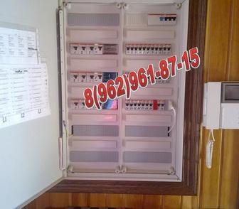 Фото в Электрика Электрика (услуги) Мы осуществляем все виды ЭЛЕКТРОМОНТАЖНЫХ в Дмитрове 0