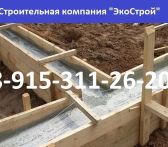 Изображение в Строительство и ремонт Строительство домов Русская бригада строителей выполняет все в Дмитрове 100
