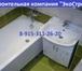 Foto в Строительство и ремонт Ремонт, отделка Бригада строителей выполняет все виды общестроительных в Дмитрове 5000