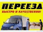 Фото в   Бригада грузчиков и водитель помогут осуществить в Домодедово 0