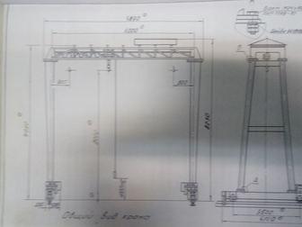 Смотреть foto  Кран козловой электрический грузоподъёмностью 5т 68032451 в Волгограде