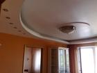 Новое фотографию  ремонт квартир 37417245 в Дзержинске