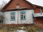 Изображение в Недвижимость Земельные участки Продается 2/3 дома в городе Егорьевске (Московской в Егорьевске 1100000