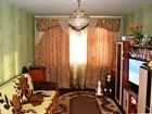 Изображение в Недвижимость Продажа квартир Продаём прекрасную 2-х комнатную квартиру в Егорьевске 2050000
