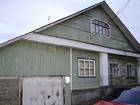 Фотография в Недвижимость Продажа домов Продается роскошный дом, построенный из высококачественного в Егорьевске 2200000