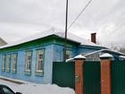 Фотография в Недвижимость Продажа домов Продается дом (бревно-лиственница) 93, 2 в Егорьевске 4700000