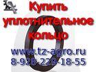 Изображение в   Кольца резиновые имеют особые назначения в Егорьевске 3