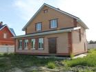 Фотография в Недвижимость Продажа домов Продаётся дом в дер. Клемёново, Московской в Егорьевске 4500000