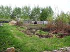 Изображение в   Продается земельный участок, назначение ИЖС. в Егорьевске 1300000
