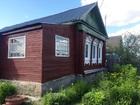 Фото в   Продаём отличный дом с газом в 5-ти км. от в Егорьевске 2200000