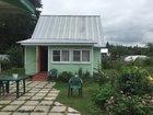 Новое фотографию Дома Дача 70 кв, м, в деревне Подрядниково 39792402 в Егорьевске