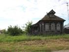 Новое фото  Дом в деревне Молодинки Коломенского района 39794777 в Коломне