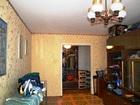 Трехкомнатная квартира на улице Октябрьская дом 95