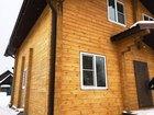 Просмотреть изображение Квартиры Дом в деревне Бормусово 12 соток ИЖС 58373857 в Егорьевске