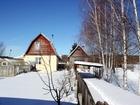 Смотреть изображение  Дача 70 кв, м, в деревне Костино, 8 соток СНТ 59350306 в Егорьевске