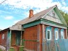 Смотреть foto Дома Дом в деревне Демидово, 16 соток ИЖС 66559022 в Егорьевске