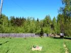 Новое фото  Дом в деревне Верейка, 10 соток земли 66595690 в Егорьевске