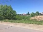 Увидеть изображение Квартиры Земельный участок ИЖС, 8 соток в деревне Сурово 67674427 в Егорьевске
