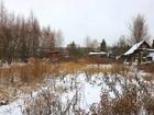 Уникальное фото  Дом 96 кв, м, в деревне Деминская 18 соток ИЖС 68556709 в Егорьевске