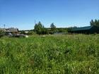 Скачать фотографию Квартиры Участок 6,5 соток в деревне Сурово 69774079 в Егорьевске