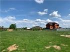 Смотреть фотографию Дома Участок 8 соток на улице Старонечаевская 69774332 в Егорьевске