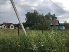 Увидеть foto Коммерческая недвижимость Участок 12 соток ИЖС в поселке Шувое 69849074 в Егорьевске