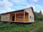 Смотреть фотографию Дома Дом 90 кв, м, в деревне Юрьево 12 соток ИЖС 70616056 в Егорьевске