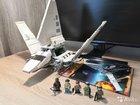 Lego Star Wars 75094