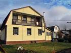 Смотреть фото Земельные участки Дача 129 кв, м, в селе Нижнее Хорошово 80904154 в Коломне