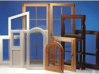 Скачать бесплатно изображение Ремонт, отделка Пластиковые окна,двери 32487925 в Ейске