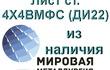ООО «Мировая Металлургия» занимается поставкой