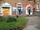 Фото в Недвижимость Коммерческая недвижимость Продам помещение 60 м2, торговый зал 41м2, в Екатеринбурге 4500000