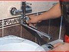 Скачать бесплатно foto  Сантехник установка, ремонт, замена, Услуги сантехников на дому 32311331 в Екатеринбурге