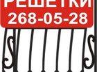 Фото в   Решётки на окна красивые и крепкие. Быстро в Екатеринбурге 1200