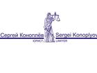 Фотография в Услуги компаний и частных лиц Юридические услуги Арбитражные суды являются федеральными судами в Екатеринбурге 0