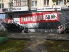 Уникальное фото  Продам торговое помещение 32591930 в Каменск-Уральске