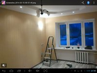 Просмотреть фотографию  Ремонт квартир,коттеджей,офисов,торговых и складских помещениях под ключ и в комплексе, 89676397641 32671709 в Екатеринбурге
