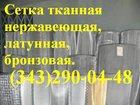 ���� � ������������� � ������ ������ ����� �������� �80 ���� 6613-86 0071�  ����� � ������������� 200