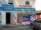 Свежее фото Поиск партнеров по бизнесу Ищу партнера по бизнесу детский комиссионный магазин 32874153 в Екатеринбурге