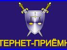 Фото в Услуги компаний и частных лиц Разные услуги Все граждане Российской Федерации, иностранные в Екатеринбурге 0