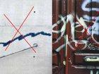 Фотография в   нанесения надписей, рисунков ( граффити), в Екатеринбурге 1300
